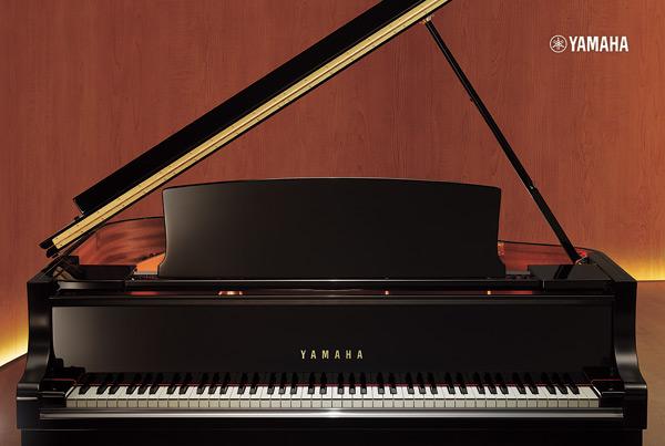 Yamaha CX grand piano, front view